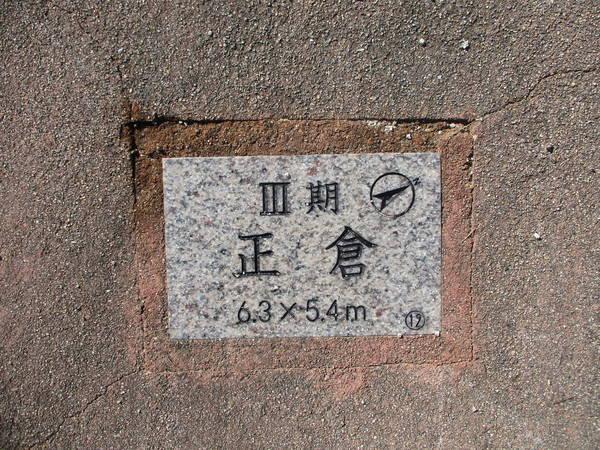 f:id:midorineko_cutter_mat:20210910225751j:plain