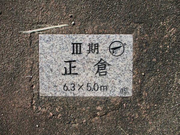 f:id:midorineko_cutter_mat:20210910230226j:plain