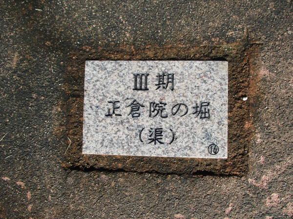 f:id:midorineko_cutter_mat:20210910230526j:plain