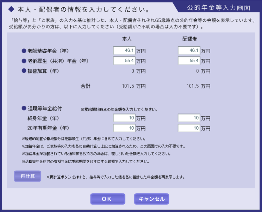 f:id:midorinekox:20190202151217p:plain