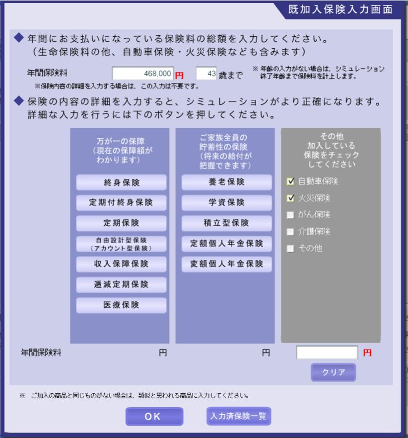 f:id:midorinekox:20190202162123p:plain
