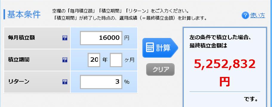 f:id:midorinekox:20200118161720p:plain