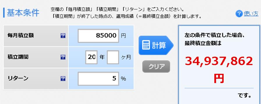 f:id:midorinekox:20200118165047p:plain