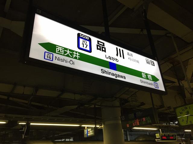f:id:midorinoaoba:20190620110030j:plain