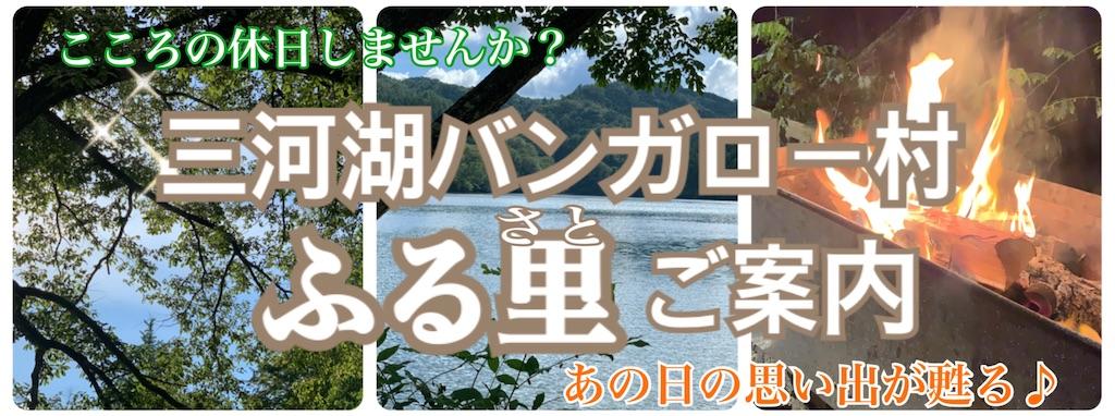 f:id:midorisuke:20210115125733j:image
