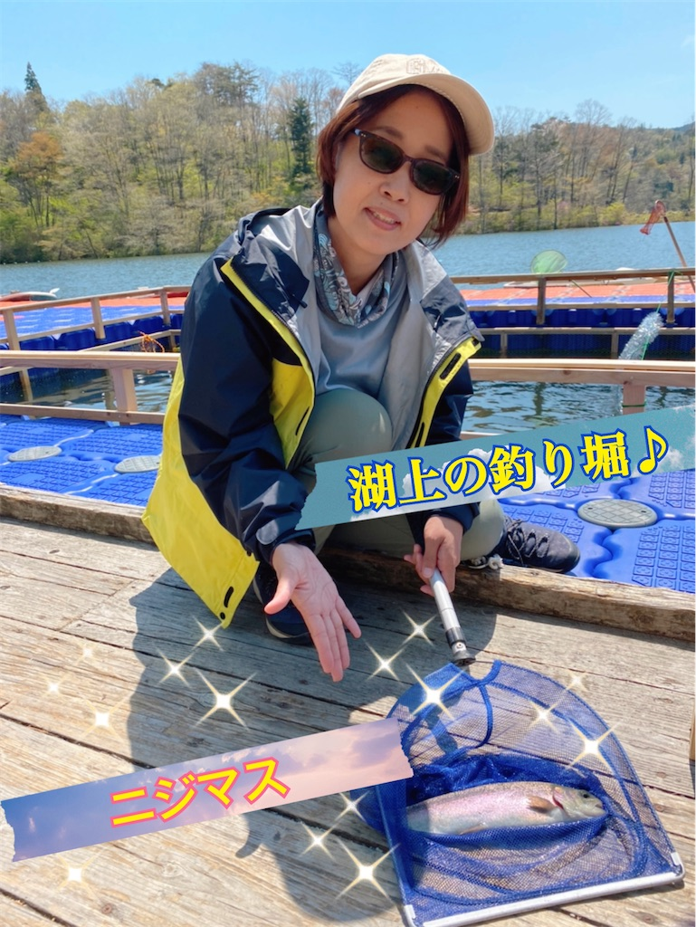 f:id:midorisuke:20210422085733j:image