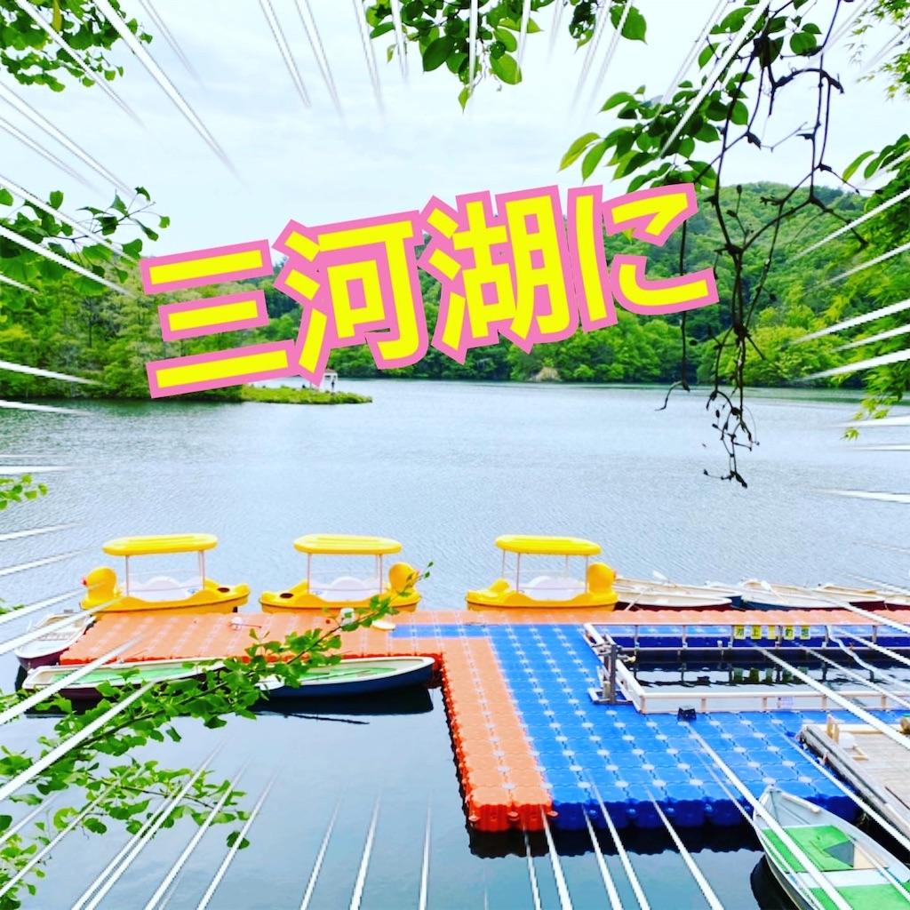 f:id:midorisuke:20210511124034j:image