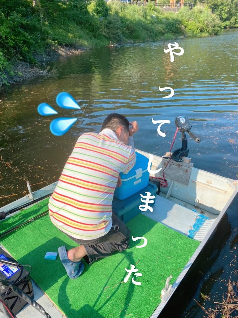 f:id:midorisuke:20210725165226j:image