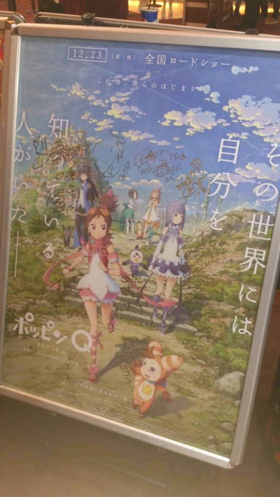 f:id:midoumairu:20170104195716j:plain