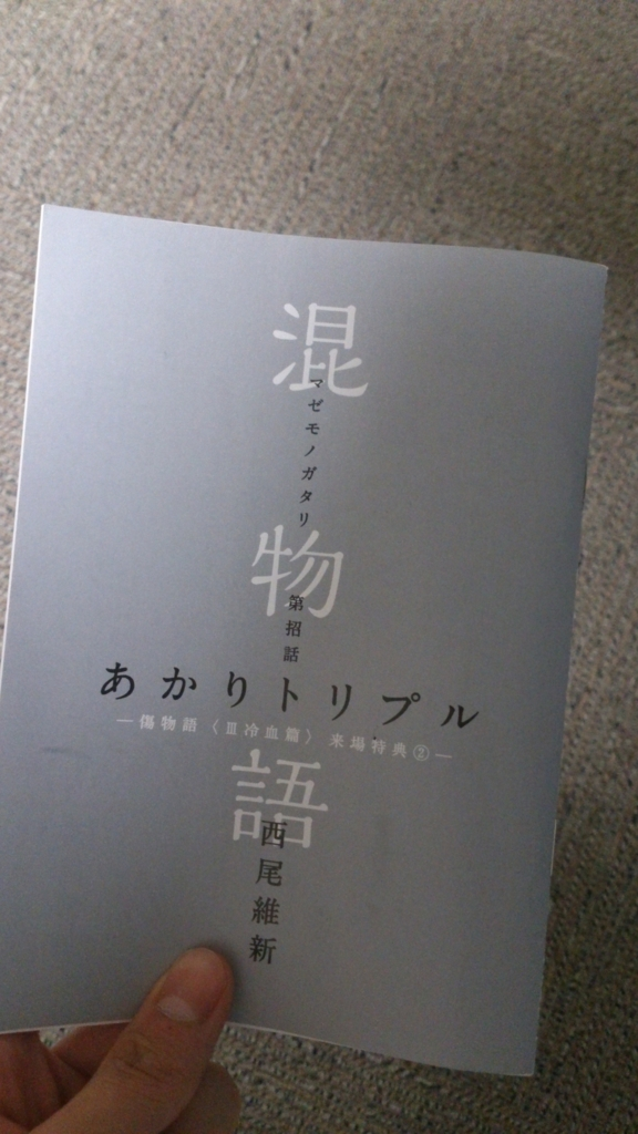 f:id:midoumairu:20170117064717j:plain