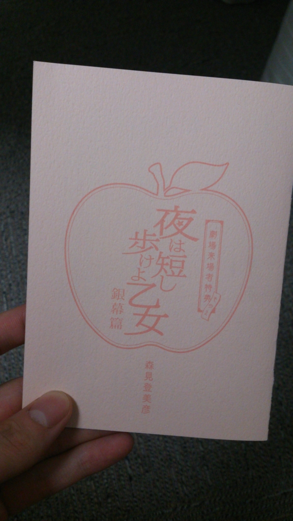 f:id:midoumairu:20170418233439j:plain