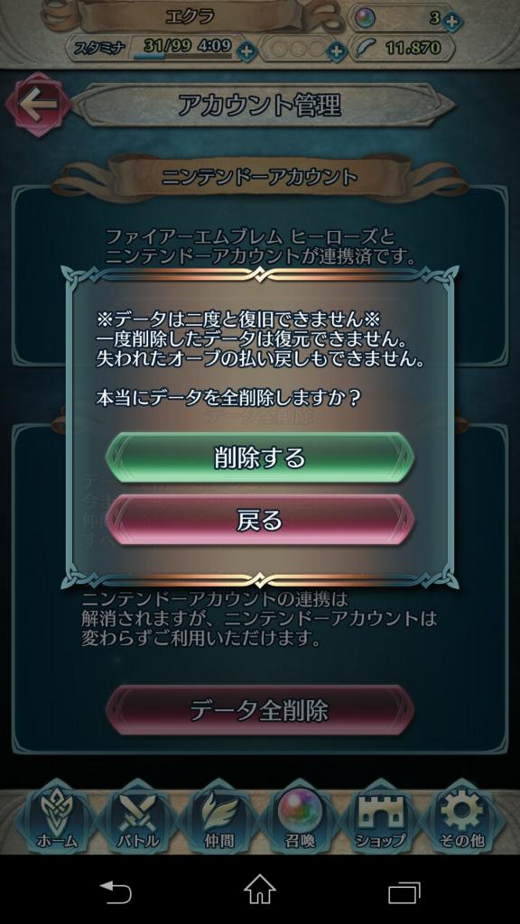 f:id:midoumairu:20171102222726p:plain