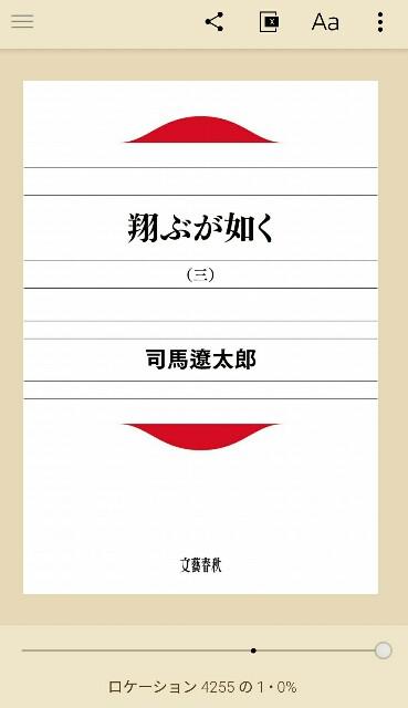 f:id:midrangestation:20170315144250j:image