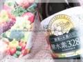 たんぽぽ川村ダイエット酵素