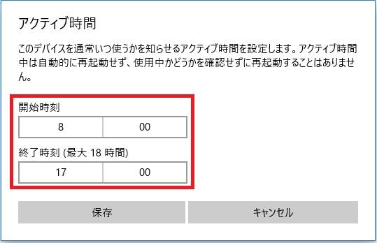 f:id:midukichannopapa:20200523010621j:plain