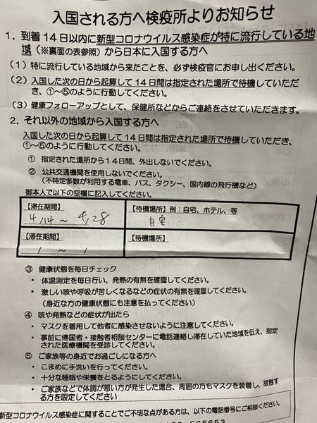 f:id:midwife-kayo:20200417173703j:plain
