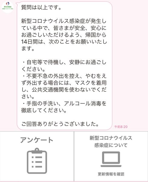 f:id:midwife-kayo:20200417175206j:plain