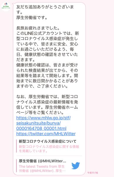 f:id:midwife-kayo:20200417181825j:plain