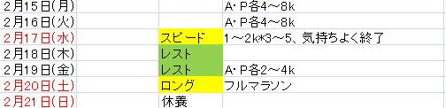 f:id:midyuti:20210215195449j:plain