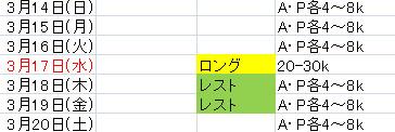 f:id:midyuti:20210315205834j:plain