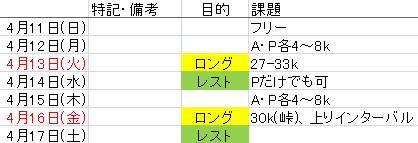 f:id:midyuti:20210410085541j:plain