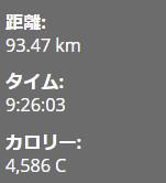 f:id:midyuti:20210530144730j:plain