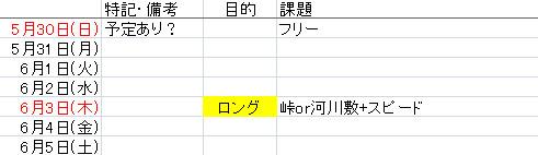 f:id:midyuti:20210530145045j:plain