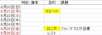 f:id:midyuti:20210621071515j:plain