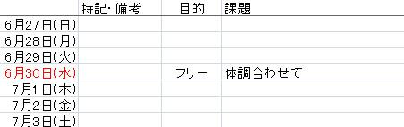 f:id:midyuti:20210626102801j:plain