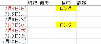 f:id:midyuti:20210704125052j:plain