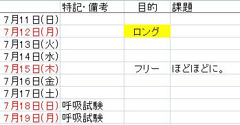 f:id:midyuti:20210711195856j:plain