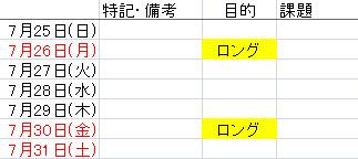 f:id:midyuti:20210724191158j:plain
