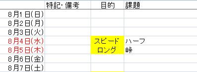 f:id:midyuti:20210731143803j:plain