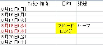 f:id:midyuti:20210814112528j:plain