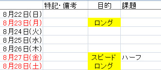 f:id:midyuti:20210821194558j:plain