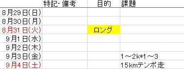f:id:midyuti:20210829193816j:plain