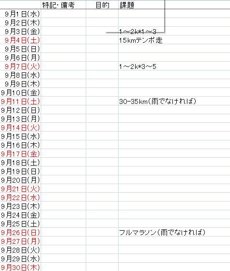 f:id:midyuti:20210831141125j:plain