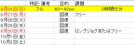f:id:midyuti:20210926134439j:plain