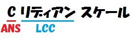 f:id:mie238f:20200105081159j:plain