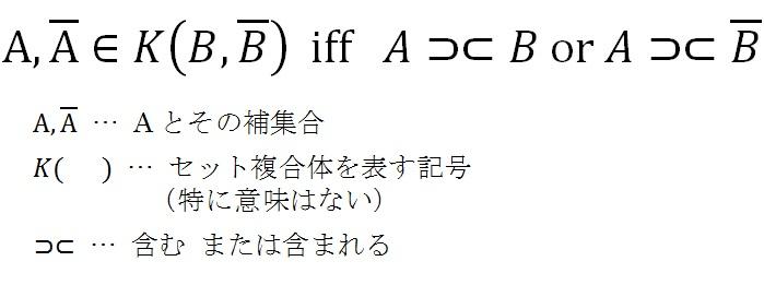 f:id:mie238f:20210324004710j:plain