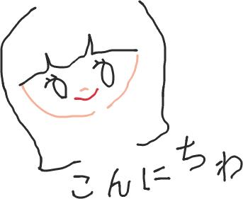 http://f.hatena.ne.jp/images/fotolife/m/mieapril/20071224/20071224024045.png