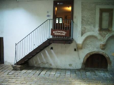 ベートーベンハウス遺書の家資料館入口