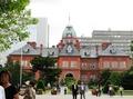 北海道本庁旧庁舎