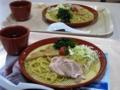 江別豚の冷やしつけ麺 (クラーク食堂)