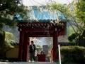 光則寺の門