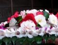 花御堂の屋根