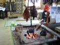 チセの囲炉裏