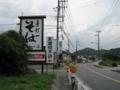 神奈川県道27号