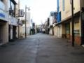 朝の小町通り