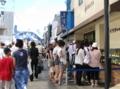 イワタ 開店前の行列